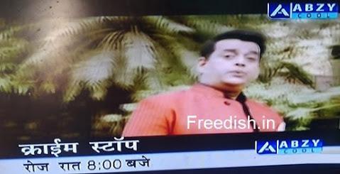 Crime Stop Ravi Kishan, Abzy Cool Channel