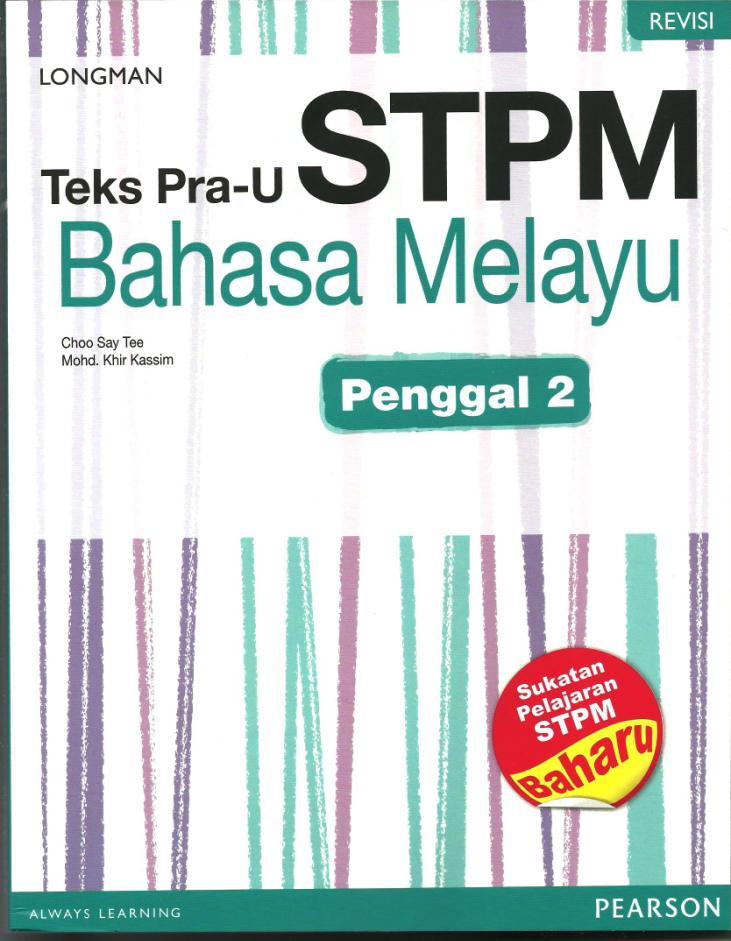 Spm Kesehatan 2013 Draft Standar Pelayanan Minimal Kesehatan 2015 Melayu Stpm Dan Spm Cikgu Mohd Khir Kassim Pbs Bm Stpm 2013