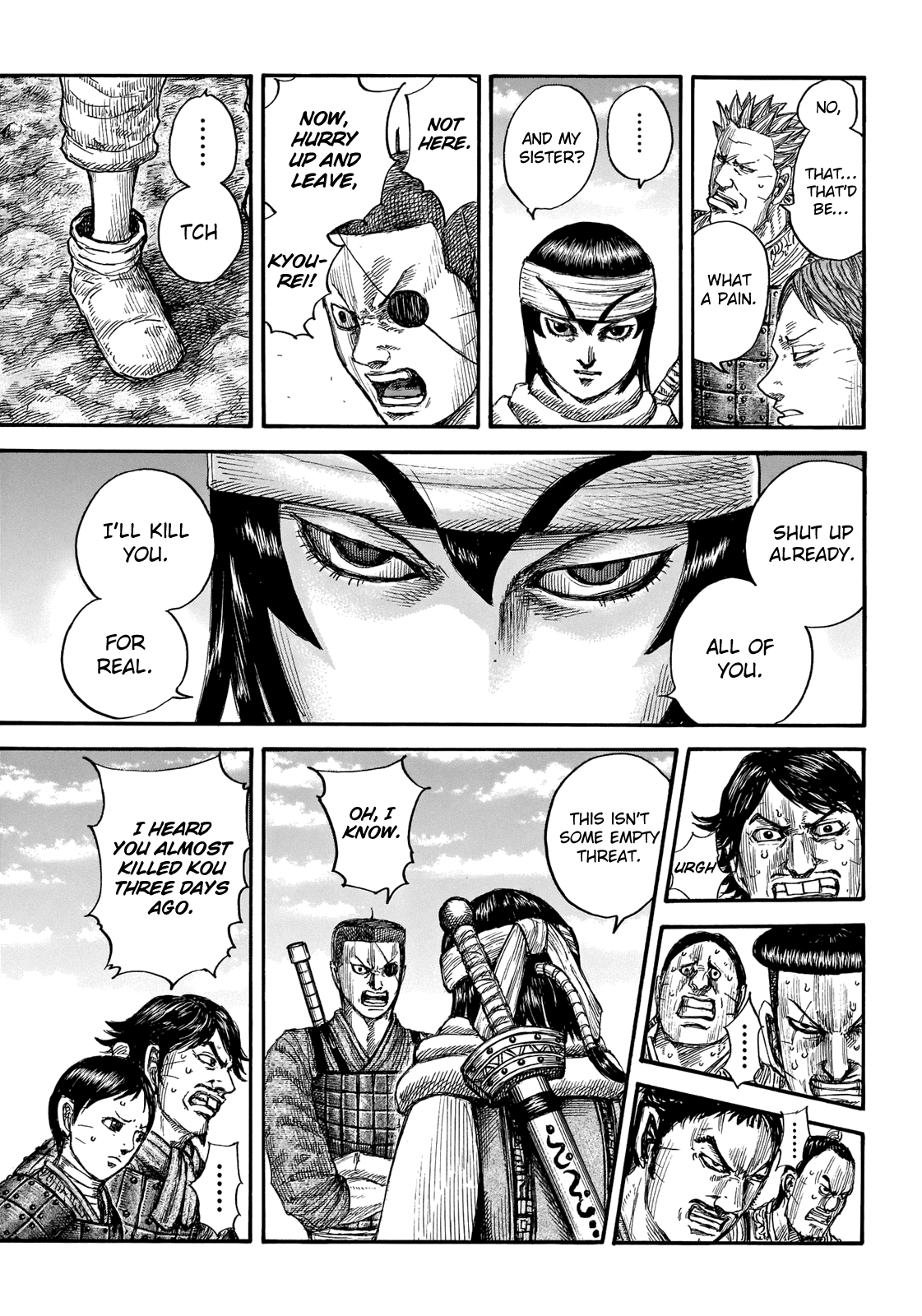 Kingdom Chapter 665
