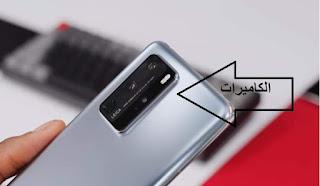 Huawei P40Pro Plus