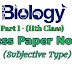 Biology Part 1 Intermediate - Solved Guess Paper No. 1 Short Questions