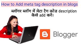 meta tag generator, blogger meta tag generator meta tags blogger