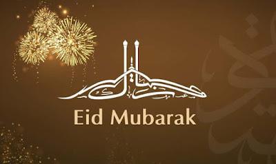 eid mubarak images 2019