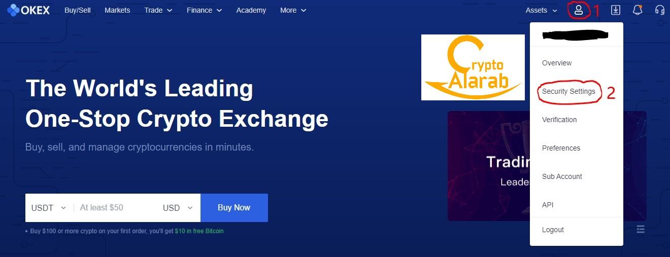 طريقة حماية الحساب في منصة أوكيه إكس OKEX