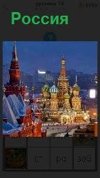 столица России с кремлем и собором на красной площади