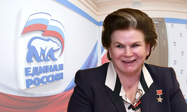 Самый высокий доход в минувшем году получила депутат Госдумы от партии «Единая Россия» Валентина Терешкова — 14 млн 179 тыс. руб.