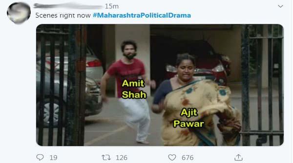 Maharashtra Politics: Flood of memes on social media after resignations