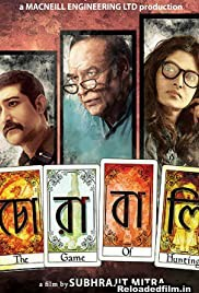 Chorabali (2016) Movie Bengali AMZN WebRip 480p 720p 1080p