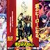 Japón: Próximos estrenos de Anime - Temporada Otoño