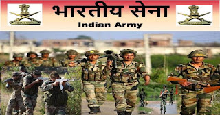 Indian Army Recruitment joinindianarmy.nic.in or indianarmy.nic.in