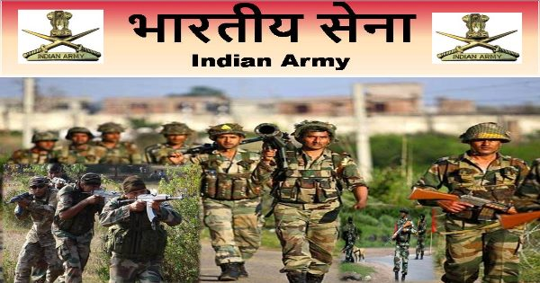 Indian Army Havildar Education Recruitment Online Bharti Form