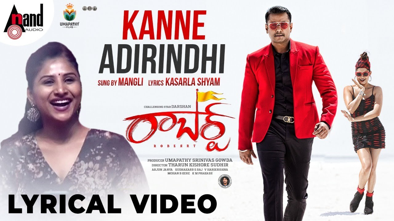 kanne adirindi Lyrics Meaning in Marathi