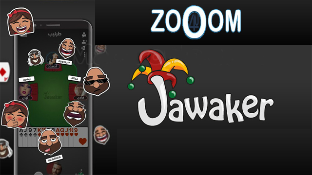 jawaker for pc,jawaker,تهكير jawaker,jawaker trix pc,jawaker trix memu,jawaker trix tarneeb baloot,jawaker trix mobile,jawaker trix android