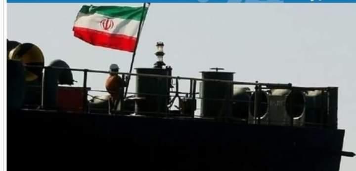 غرق سفينة إيرانية في المياه الإقليمية العراقية