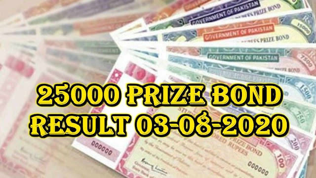 25000 prize bond result 03-08-2020