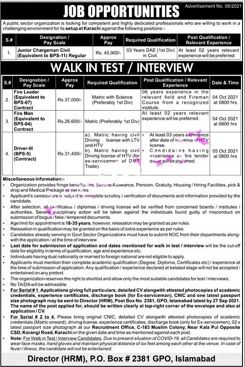PO Box 2381 Islamabad  Latest Jobs- Public Sector Organization