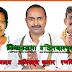 RJD से तीसरी बार विधायक बने Bakhtiyarpur MLA 2020 अनिरुद्ध कुमार ने किसको कितना वोट से हराया