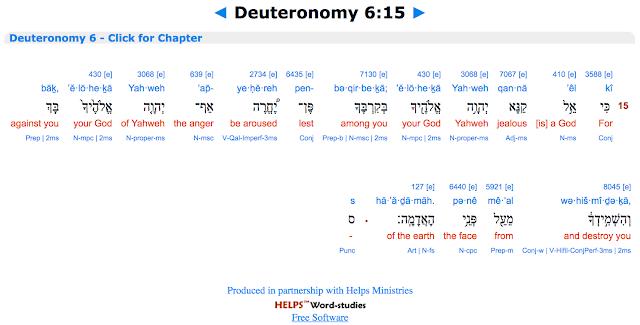 Deuteronomy 6:15.