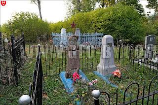 Куковичи. Кладбище. Могила с красной звездой