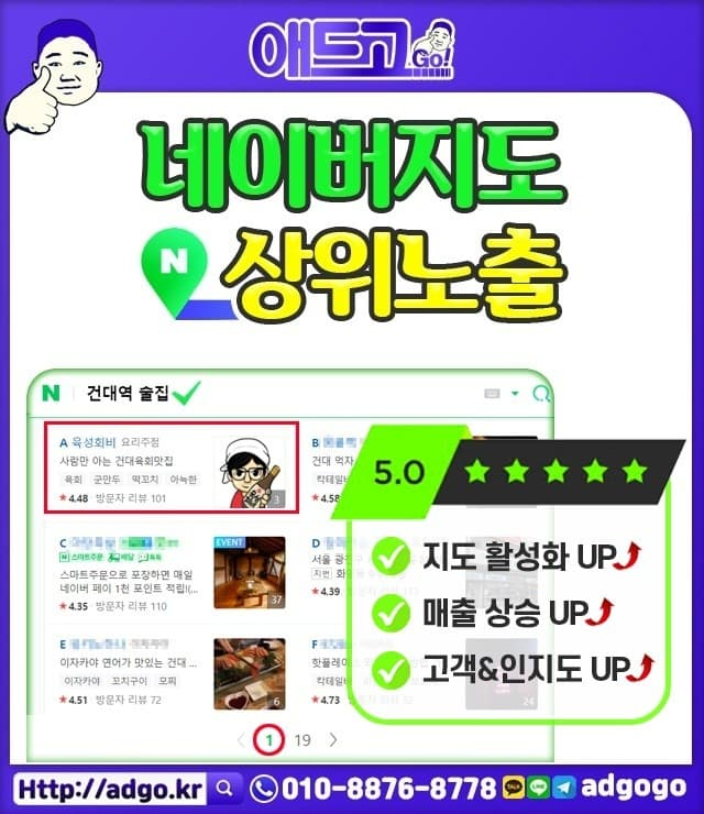 부산사하바이럴마케팅대행업체