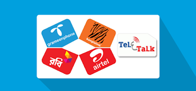 Check all Mobile Number in 2021: Airtel, GP, Robi, Banglalink, Teletalk