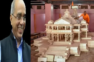 श्री राम मंदिर निर्माण करने की तारीख तय की गई