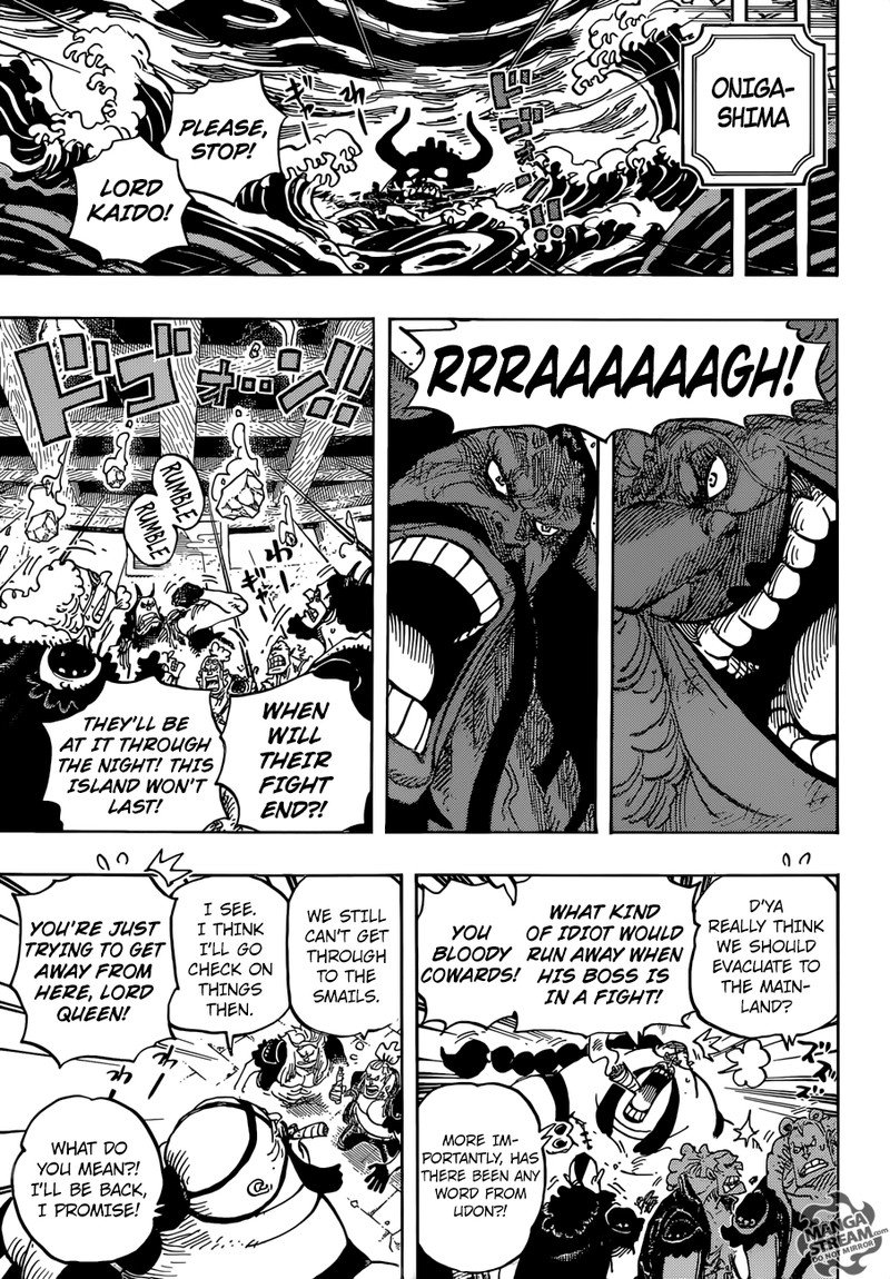 One Piece Manga Chapter 952 - Image 005