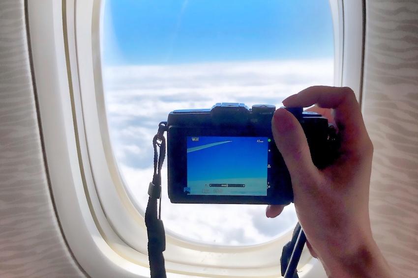 Flug Tipp über den Wolken