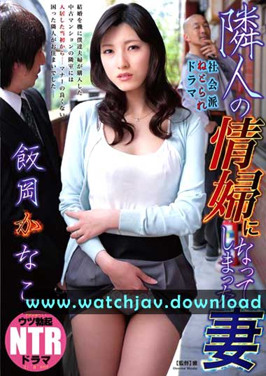 JAV Video With Subtitle Kanako Ioka NDRA-003_www.watchJAV.download