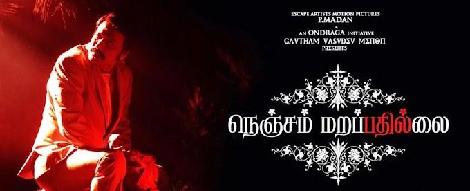 Nenjam Marappathillai (2021) Tamil Movie | S. J. Suryah, Regina Cassandra