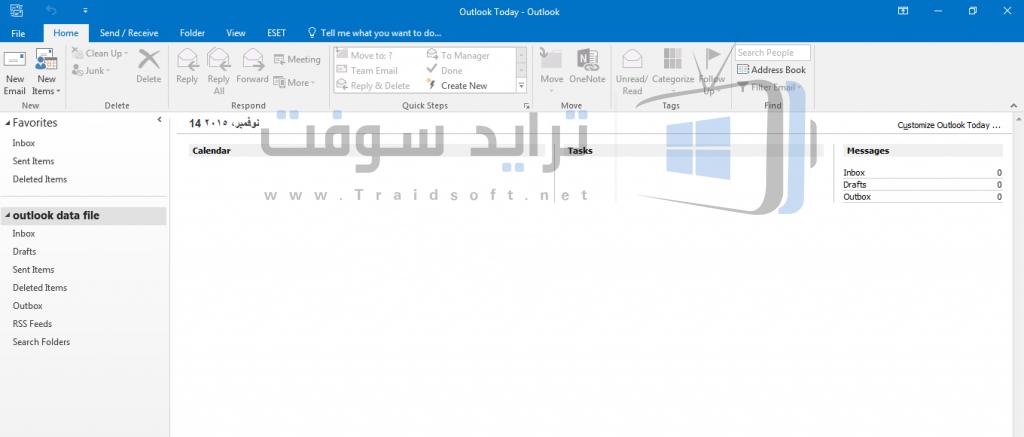 تحميل برنامج اوفيس 2016 عربي للكمبيوتر مجانا