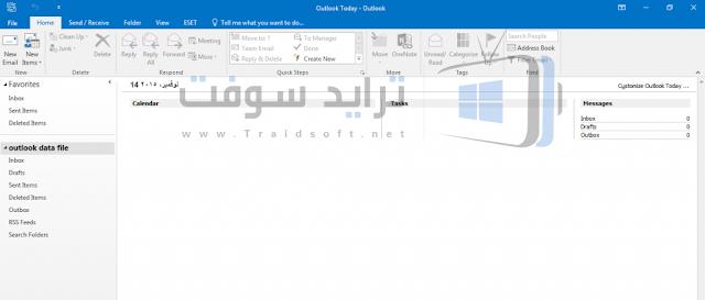 تحميل اوت لوك 2016 عربي مجانا للكمبيوتر
