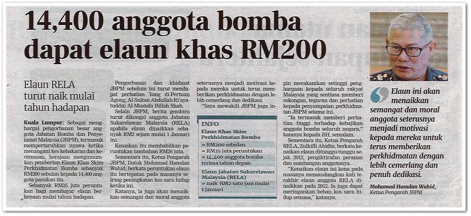 14,400 anggota bomba dapat elaun khas RM200 - Keratan akhbar Berita Harian 12 Oktober 2019