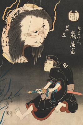 """""""Oiwa-san"""" du """"Hyakumonogatari"""" de Katsushika Hokusai"""