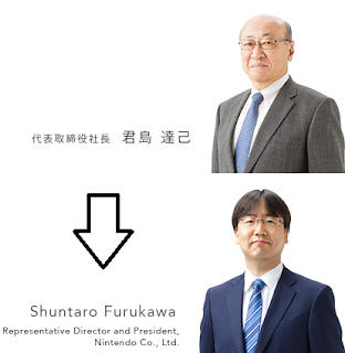 Nintendo presidents comparison Tatsumi Kimishima Shuntaro Furukawa Japanese