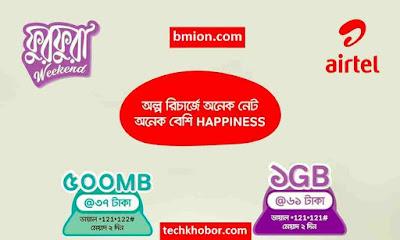 airtel-Weekend-Pack-Friday-Pack-Internet-offer-3G-500MB-2Days-37Tk-1GB-2Days-61TK