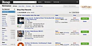 موقع Discogs لبيع المنتجات