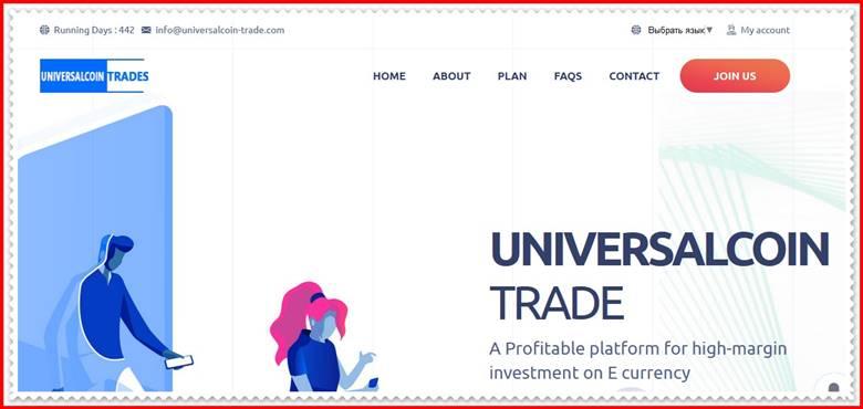 Мошеннический сайт universalcoin-trade.com – Отзывы, развод, платит или лохотрон? Мошенники