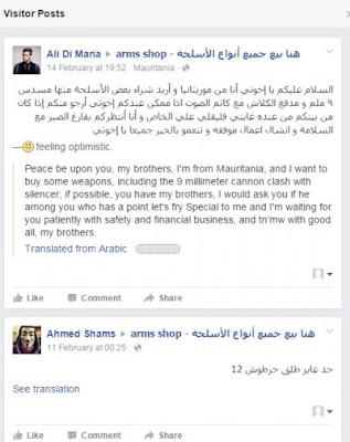 penjual senjata di Facebook