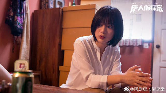 detective chinatown web drama wang zhener