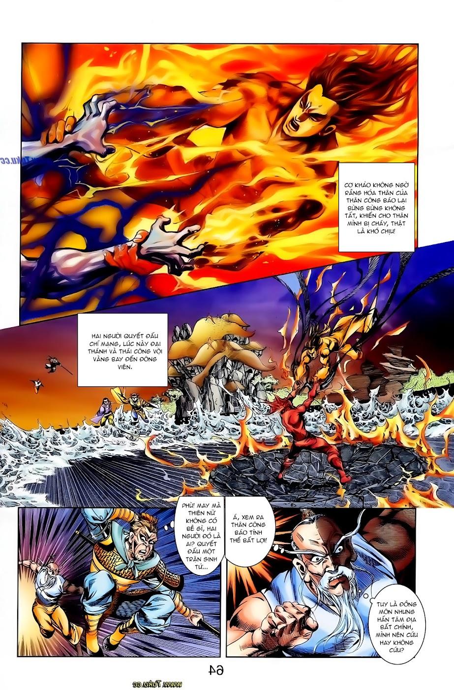 Cơ Phát Khai Chu Bản chapter 107 trang 21