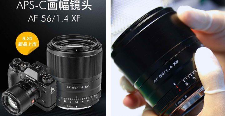 Объектив Viltrox 56mm f/1.4