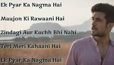 ek-pyar-ka-nagma-hai-lyrics