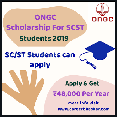 ONGC Scholarship For SC/ST Students 2019-20, ONGC Scholarship, ONGC Scholarship to Meritorious SC / ST Students, Scholarship by ONGC in Hindi, Details of ONGC Scholarship, ONGC Scholarship to Meritorious SC/ST Students 2019-20 in Hindi.