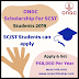 ONGC Scholarship For SC/ST Students 2019-20