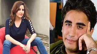 Pakistan, TikTok Star Hareem Shah, Bilawal Bhutto Zardari, Imran Khan, Love, Sheikh Rashid,googl news,news