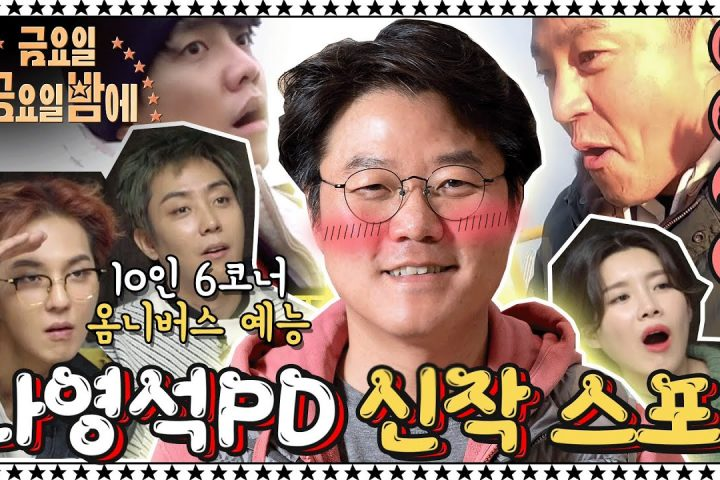 Download Variety Show Friday Joy Package Batch Subtitle Indonesia