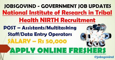 NIRTH Recruitment 2021