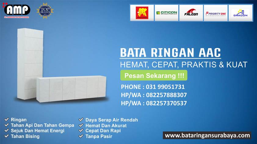 Supplier Bata Ringan, Jual Bata Hebel | Bata Ringan Murah Sidoarjo - 082257888307