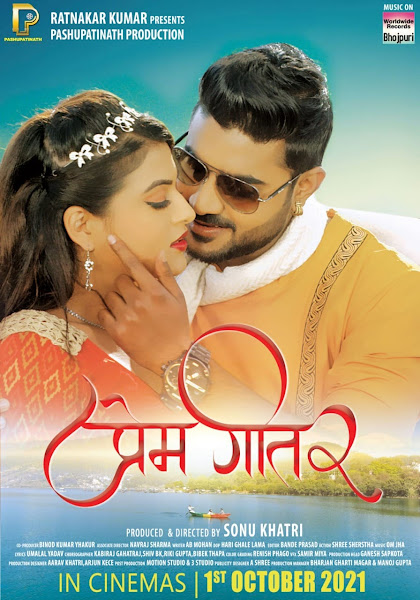Bhojpuri movie Prem Geet 2 2021 wiki - Here is the Prem Geet 2 Movie full star star-cast, Release date, Actor, actress. Song name, photo, poster, trailer, wallpaper